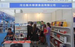 河北衡水绿源食品有限公司出彩2018第四届中国(南京)国际糖酒食品交易会!