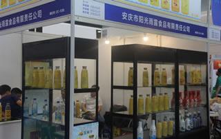 安庆市阳光雨露食品亮相2018第四届中国(南京)糖酒会