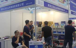 黑龙江完达山林海液奶有限公司亮相第四届中国(南京)国际糖酒食品交易会