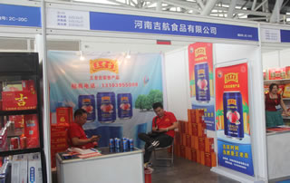 河南吉航食品有限公司亮相2018第四届中国(南京)国际糖酒食品交易会