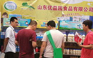 山东优益园食品有限公司在2018第22届郑州糖酒会赢得了广泛赞誉!
