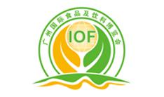 第十届广州国际食品及饮料博览会