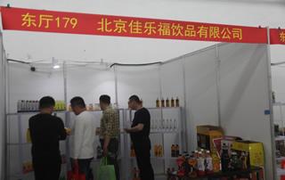 背景佳乐福饮品有限公司亮相第81届山东糖酒会