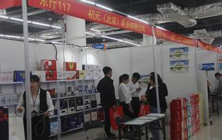 初元(北京)乳业有限公司参加2019年春季(第81届)山东省糖酒商品交易会