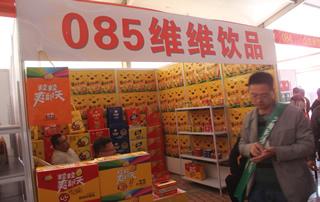 第81届山东糖酒会085维维饮品宣传展位