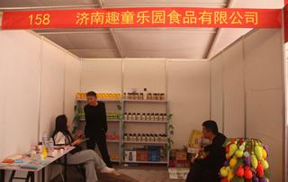 第81届山东糖酒会济南趣童乐园食品有限公司宣传展位