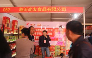 第81届山东糖酒会临沂尚友食品有限公司宣传展位
