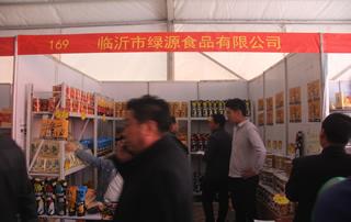 第81届山东糖酒会临沂市绿源食品有限公司宣传展位