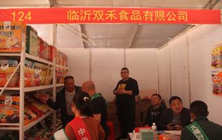 第81届山东糖酒会临沂双禾食品有限公司宣传展位