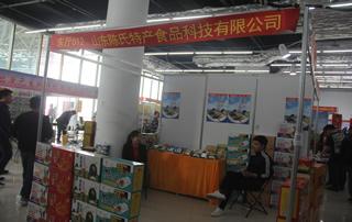第81届山东糖酒会山东陈氏特产食品科技有限公司宣传展位