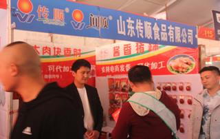 第81届山东糖酒会山东传顺食品有限公司宣传展位