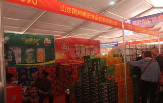 第81届山东糖酒会山东国邦椰田食品饮料有限公司宣传展位