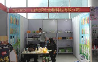第81届山东糖酒会山东泺饮生物科技有限公司宣传展位