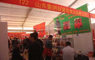 第81届山东糖酒会山东蒙阴县蒙诺食品有限公司宣传展位