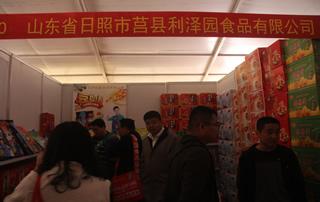 第81届山东糖酒会山东省日照市利泽园食品有限公司宣传展位