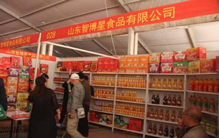 第81届山东糖酒会山东智博星食品有限公司宣传展位
