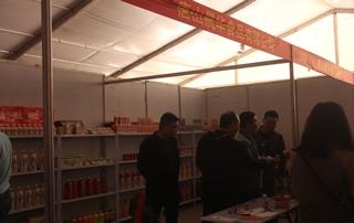 第81届山东糖酒会唐山晨华食品有限公司宣传展位