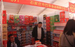 第81届山东糖酒会石家庄市四季食品有限公司宣传展位