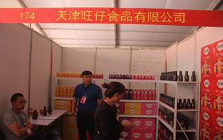 第81届山东糖酒会天津旺仔食品有限公司宣传展位