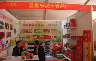 第81届山东糖酒会温县乐品坊食品厂宣传展位