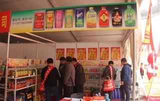 第81届山东糖酒会香约山楂树-黄金牛宣传展位