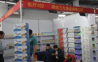 第81届山东糖酒会烟台三九食品有限公司宣传展位