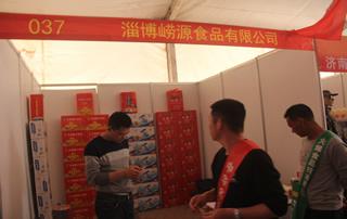 第81届山东糖酒会淄博涝源食品有限公司宣传展位