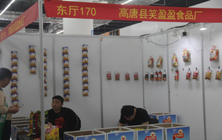 高唐县笑盈盈食品厂亮相第81届山东糖酒会