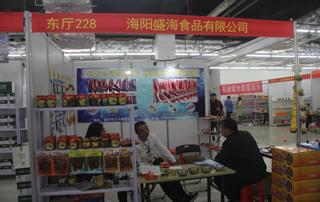 海阳盛海食品有限公司参加2019年春季(第81届)山东省糖酒商品交易会