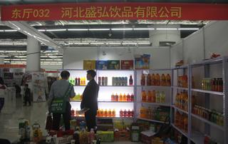 河北盛弘饮品有限公司参加2019年春季(第81届)山东省糖酒商品交易会