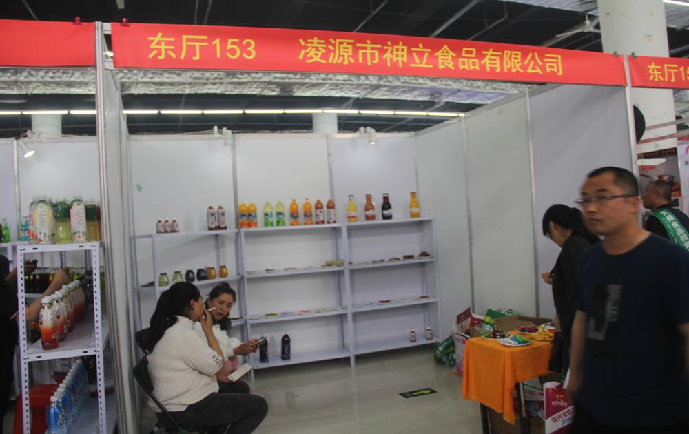 皇沫豆奶粉参加2019年春季(第81届)山东省糖酒商品交易会