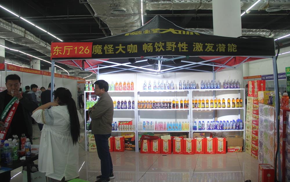 济南瑞欧食品有限公司参加2019年春季(第81届)山东省糖酒商品交易会