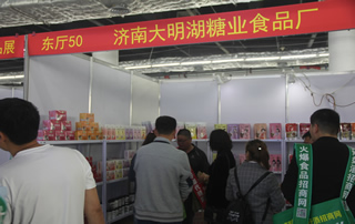 秦安大明湖糖业食品厂参加2019年春季(第81届)山东省糖酒商品交易会