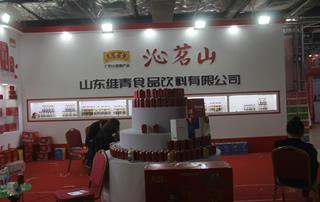沁茗山亮相第81届山东糖酒会参加2019年春季(第81届)山东省糖酒商品交易会