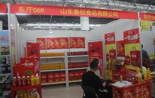 山东鲁佰食品有限公司参加2019年春季(第81届)山东省糖酒商品交易会