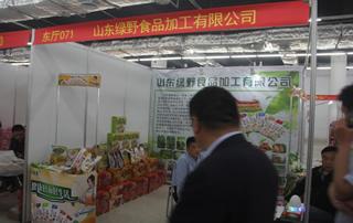 山东绿野食品加工有限公司参加2019年春季(第81届)山东省糖酒商品交易会
