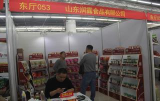 山东润露食品有限公司参加2019年春季(第81届)山东省糖酒商品交易会