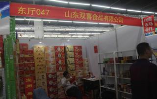 山东双喜食品有限公司参加2019年春季(第81届)山东省糖酒商品交易会