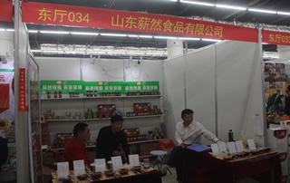 山东薪然食品有限公司参加2019年春季(第81届)山东省糖酒商品交易会