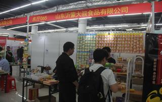 山东沂蒙大叔食品有限公司参加2019年春季(第81届)山东省糖酒商品交易会