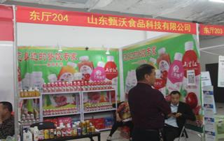 山东甄沃食品科技有限公司参加2019年春季(第81届)山东省糖酒商品交易会