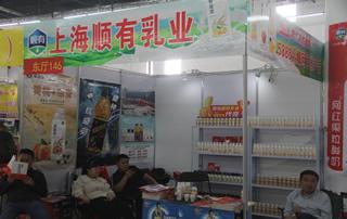 上海顺有乳业参加2019年春季(第81届)山东省糖酒商品交易会