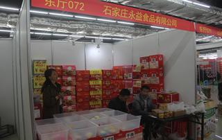 石家庄永益食品有限公司参加2019年春季(第81届)山东省糖酒商品交易会