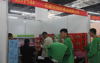 石家庄珍好食品有限公司参加2019年春季(第81届)山东省糖酒商品交易会