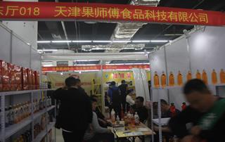 天津果师傅食品科技有限公司亮相第81届山东糖酒会