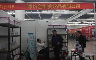 潍坊金维美饮品有限公司参加2019年春季(第81届)山东省糖酒商品交易会