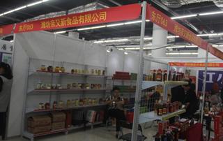 潍坊亲又新食品有限公司参加2019年春季(第81届)山东省糖酒商品交易会