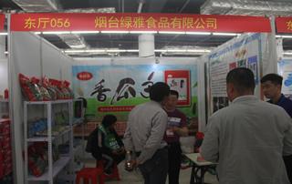烟台绿雅食品有限公司参加2019年春季(第81届)山东省糖酒商品交易会