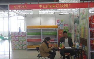 中山市珠江饮料厂亮相第81届山东糖酒会