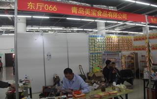 青岛美宝食品有限公司参加2019年春季(第81届)山东省糖酒商品交易会